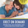 Erect on Demand Review
